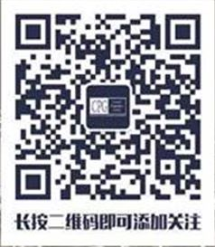 Conrad Properties Group WeChat